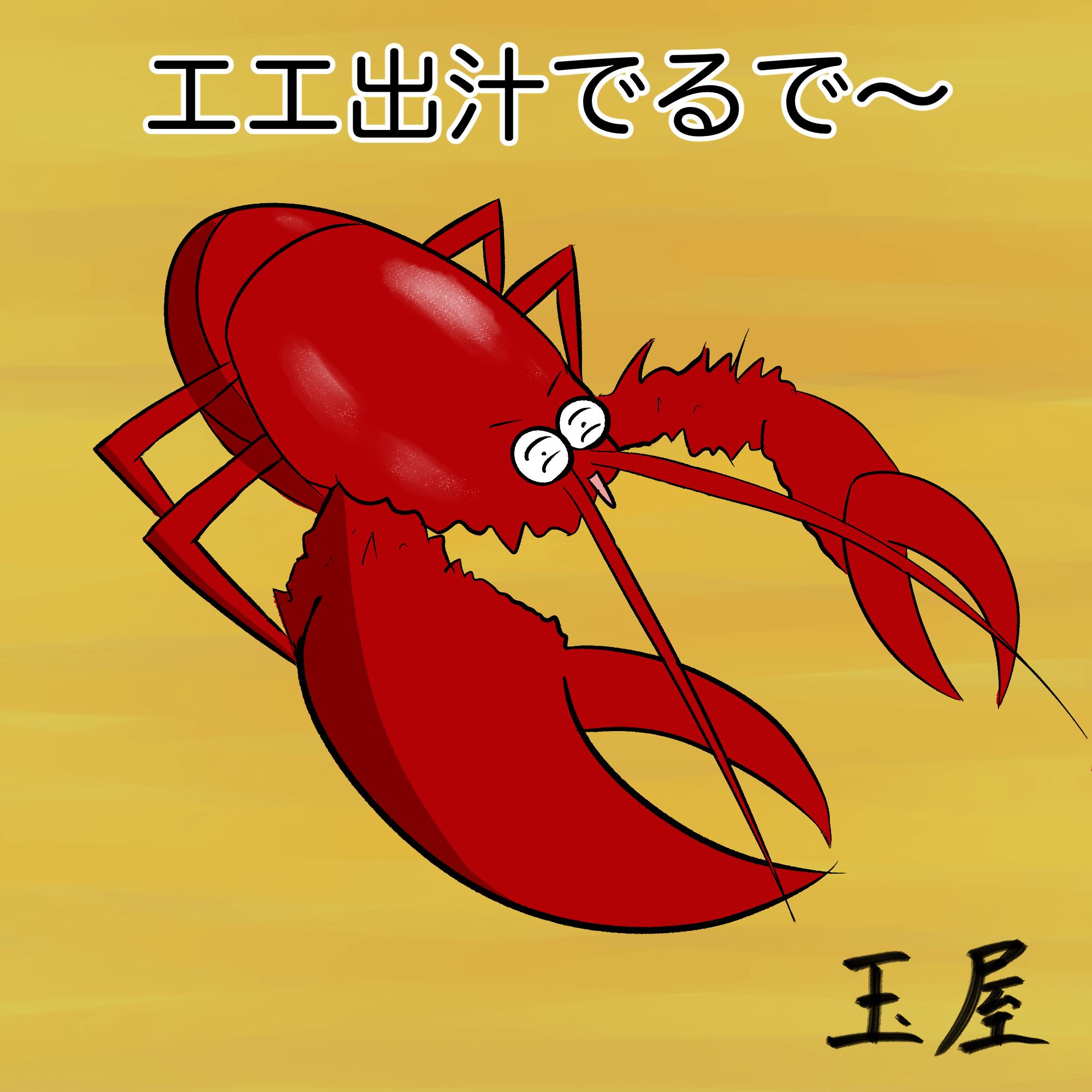 大阪 たこやき おすすめ